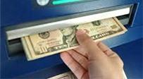 банки да банкоматы